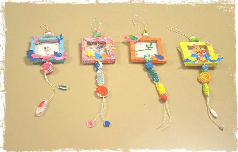 Atelier Arts Plastiques