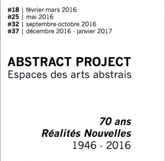 GALERIE ABSTRACT PROJECT 5 rue des Immeubles Industriels 75011 PARIS