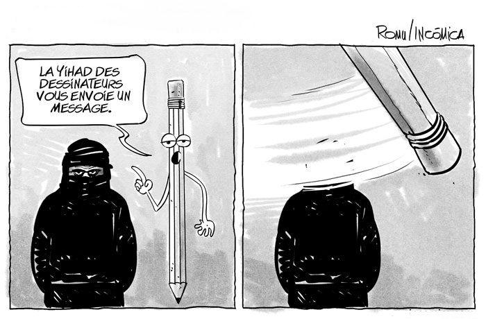Message au Djihad