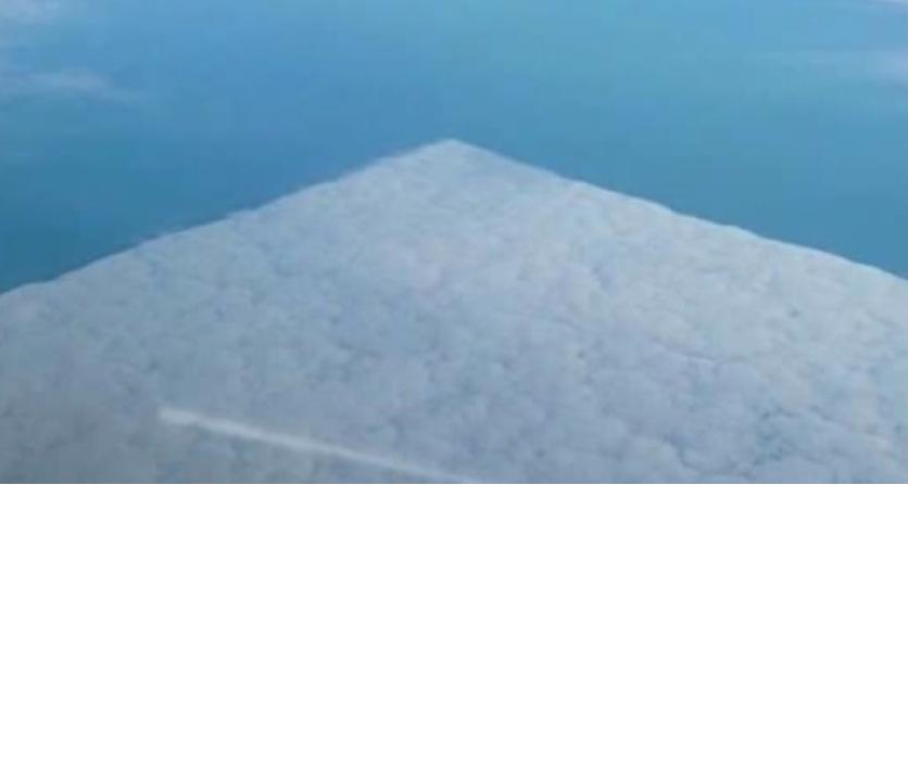 Qui a déjà vu un nuage carré ?