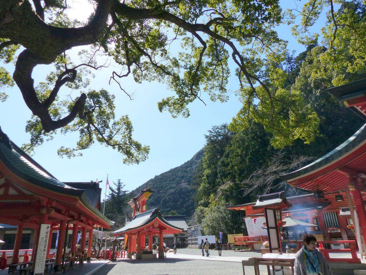Japon _ n°3 Naishi Taishi