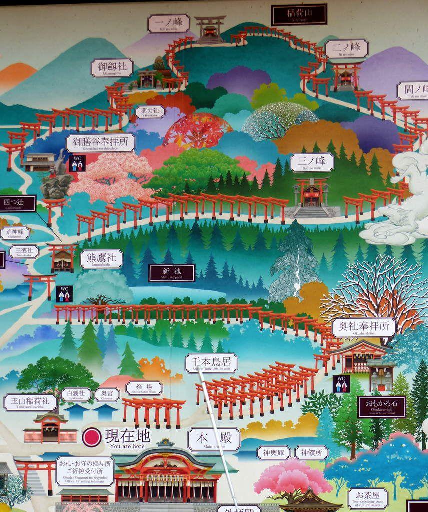 Japon_2017 n°6 -  Kyoto: le sanctuaire de FUSHIMI  INARI et... Takayama (Alpes japonaises)