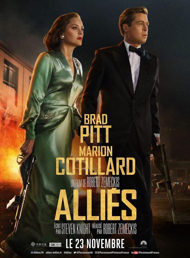 ALLIES (Allied)