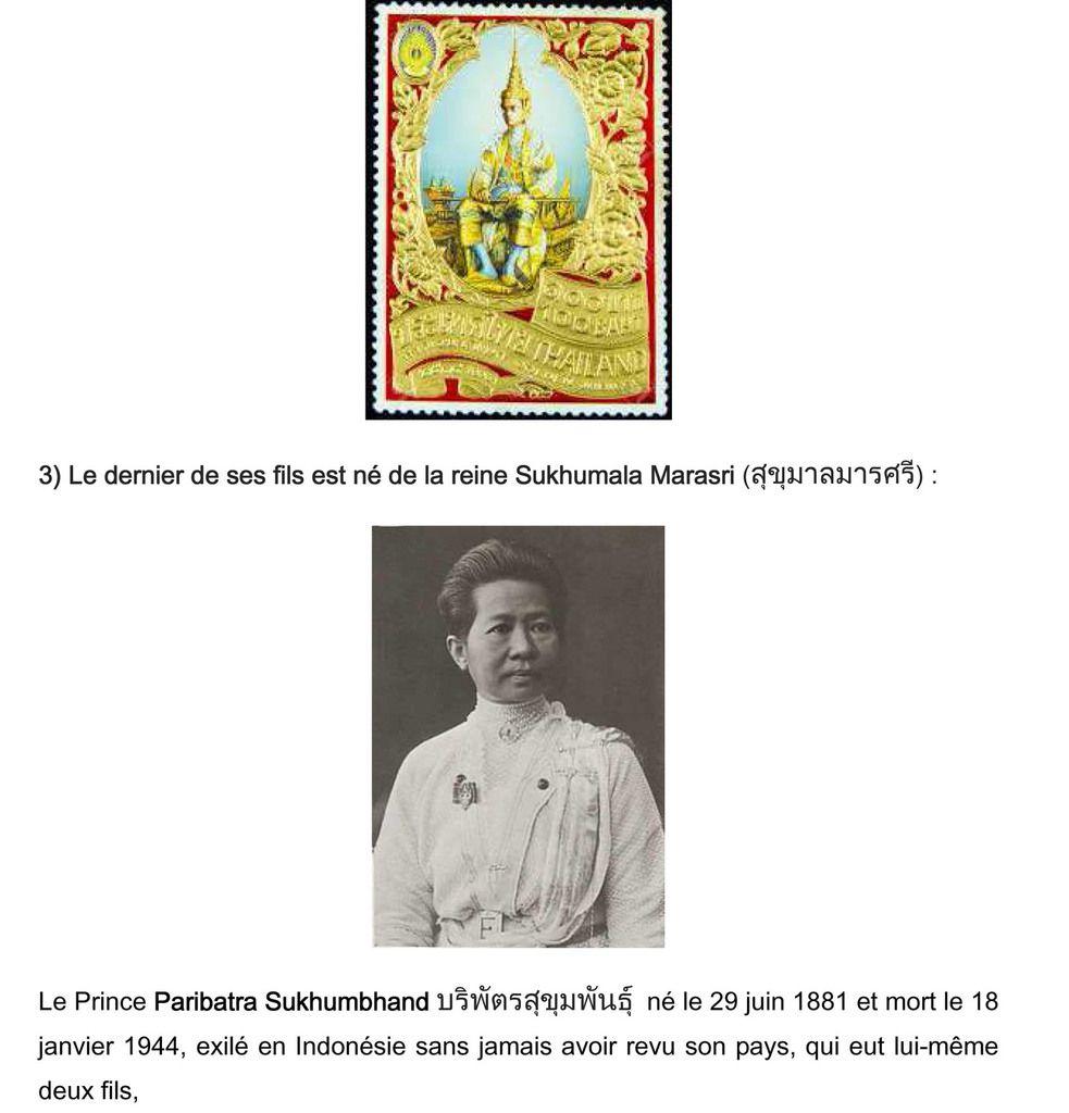 175. La « loi du palais » pour la succession royale en 1924.