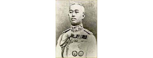 181. Le gouvernement de  Rama VII jusqu'à la crise mondiale de 1929.