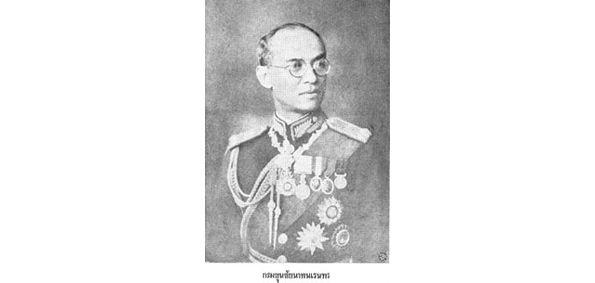 198.  LE GOUVERNEMENT PHIBUN SONGKHRAM (16 DÉCEMBRE 1938 - 1er AOȖT 1944)