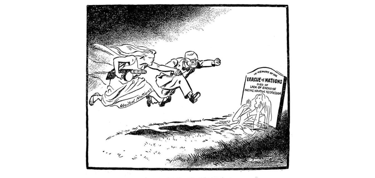 207. LE GOUVERNEMENT DE SENI PRAMOT DU 17 SEPTEMBRE 1945 AU 31 JANVIER 1946.