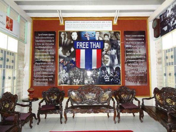 219. L'ÉTUDE DE QUELQUES ASPECTS DES RELATIONS ENTRE LES ÉTATS-UNIS ET LA THAÏLANDE SOUS LE GOUVERNEMENT DU MARÉCHAL PHIBUN, 1948 - 1957.