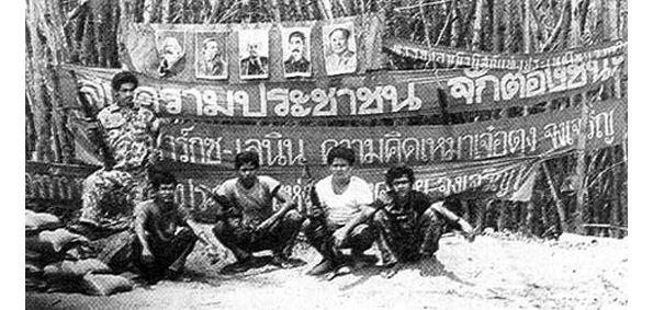 224. INTRODUCTION AU « RÈGNE » DU MARÉCHAL THANOM KITTIKACHORN (9 DÉCEMBRE 1963-14 OCTOBRE 1973).  ET DU GÉNÉRAL PRAPHAS.
