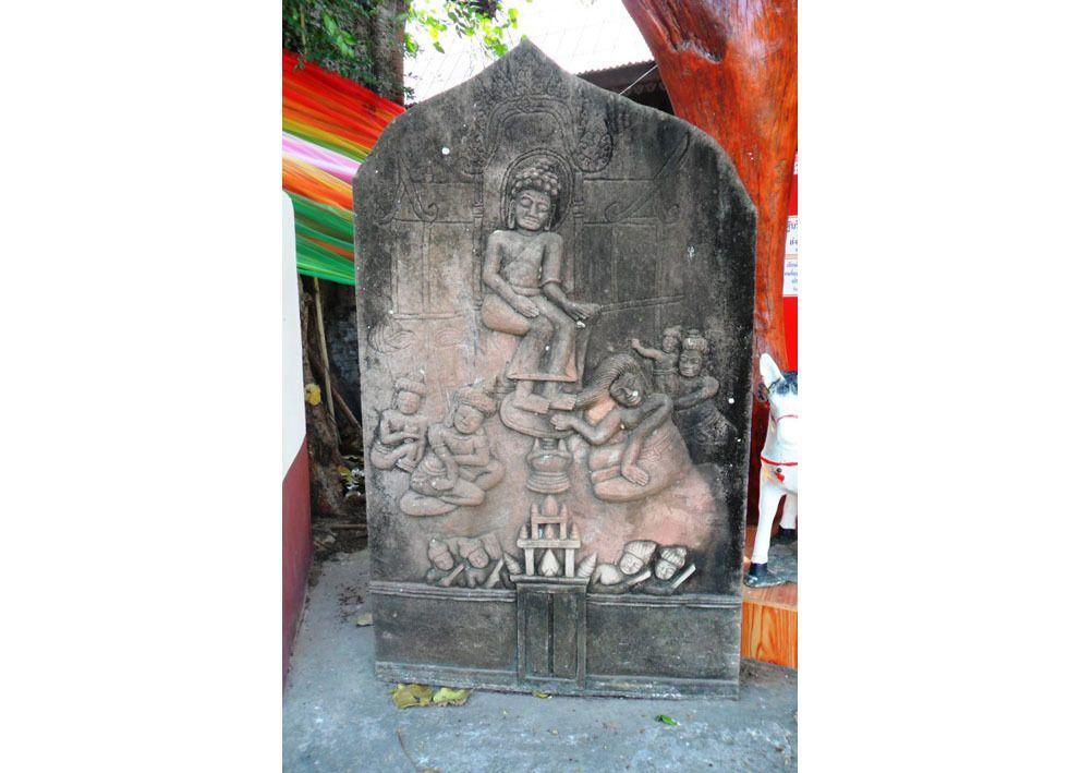 A 213- LES ORIGINES MYSTÉRIEUSES DES BORNES SACRÉES (BAÏ SÉMA) DES TEMPLES DE L'ISAN EN THAILANDE