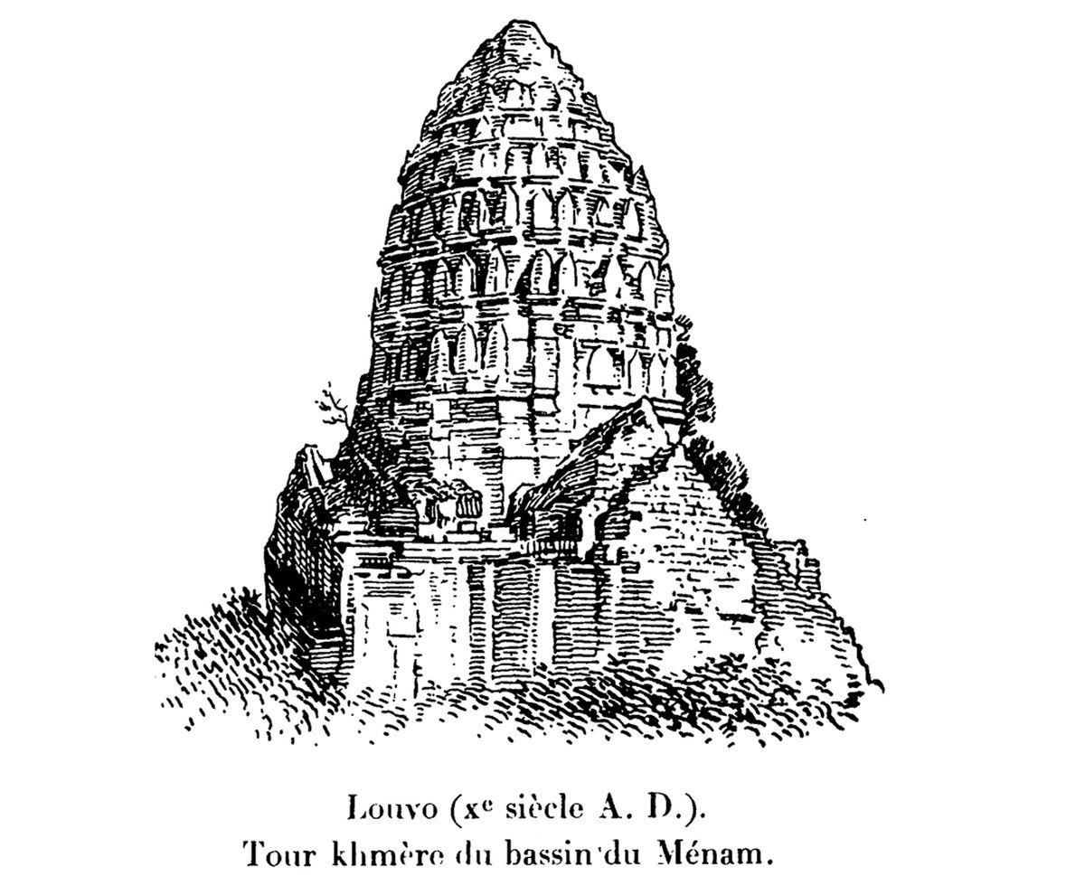 A 214.1 -  L'ARCHITECTURE RELIGIEUSE SIAMOISE ET SON HISTOIRE. I - LES « SAINTS CHÉDIS »