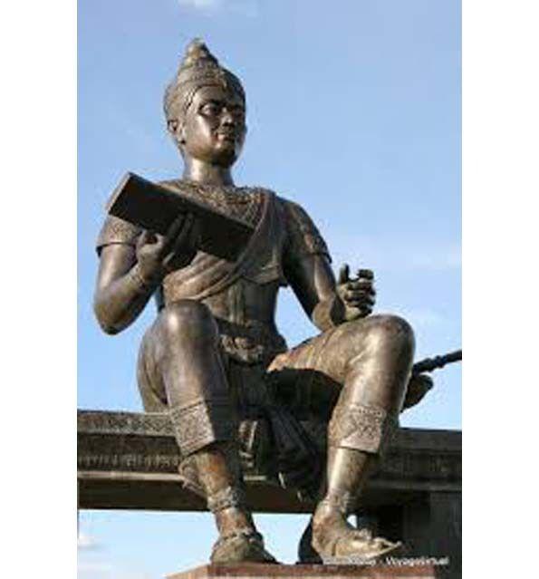 H4- « SUPHASIT PHRA RUANG » OU LES PRÉCEPTES DU ROI RUANG (LITHAÏ) (1347-1368 ENV.)