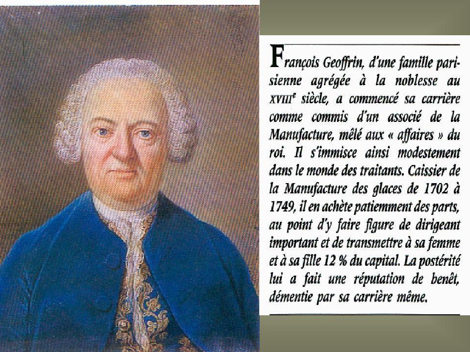 Album - groupe Saint-Gobain, Historique de la Manufacture Royale des Glaces (01)