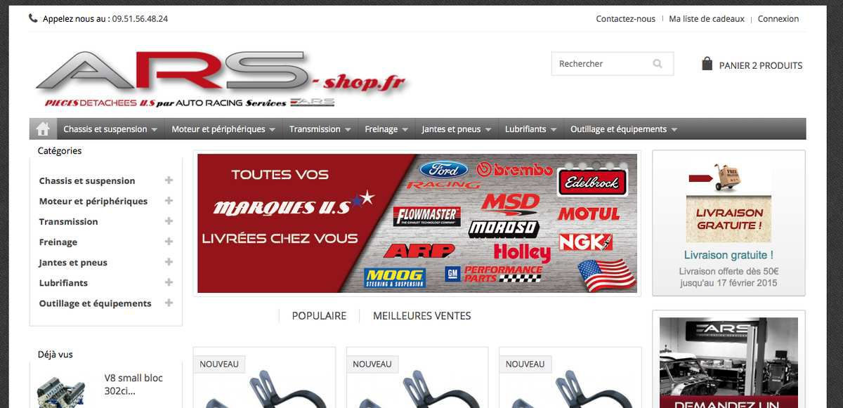 zoom sur le site de vente de pi ces ars shop blog de auto racing services sp cialiste. Black Bedroom Furniture Sets. Home Design Ideas