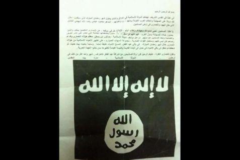 Tracts de l'Etat islamique distribués à Jérusalem