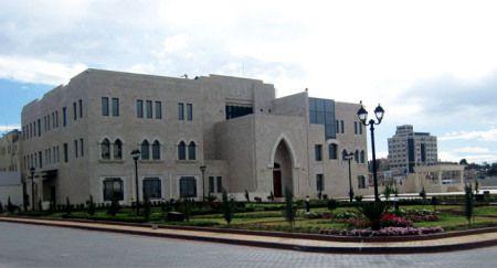 La Muqata, le quartier général de l'Autorité palestinienne (OLP), 59