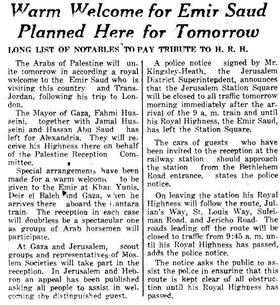 Mahmoud Abbas offre le Palestine Post au roi d'Arabie Saoudite !