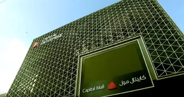 Le centre commercial Capital Mall