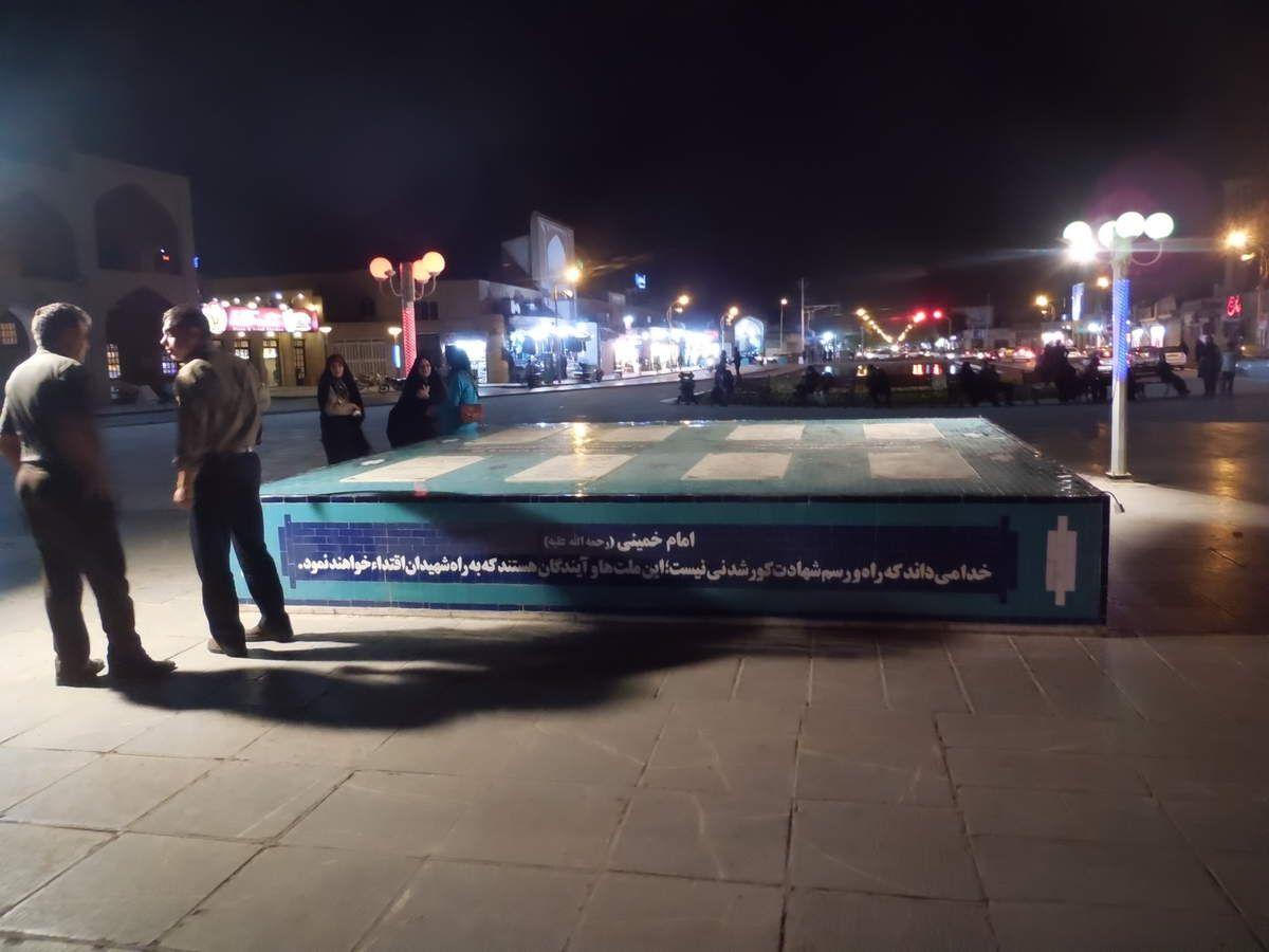 la place Amir Chakhmagh avec la stèle à la mémoire des morts de la guerre Iran-Irak