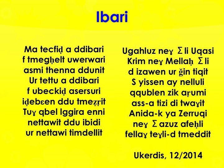 Ibari