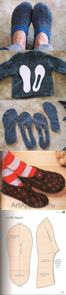 TUTO CHAUSSONS