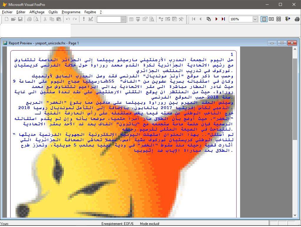 Visual Foxpro Tutorial Pdf