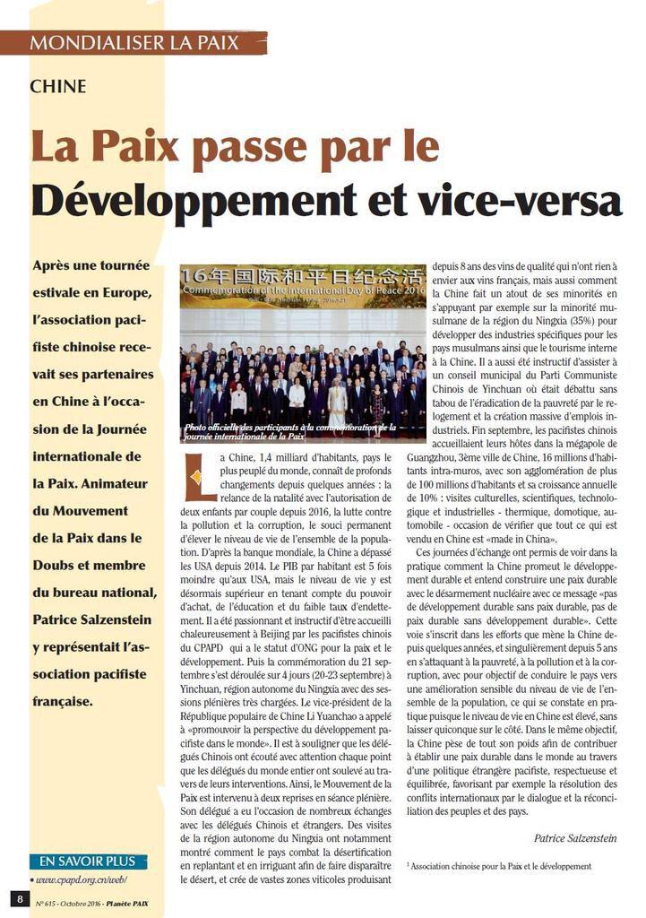 Article publié dans : « Planète paix », octobre 2016, numéro 615, page 8