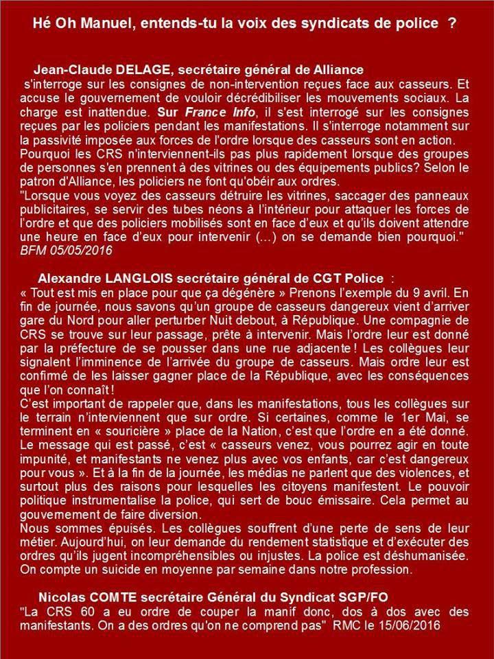 Alliance-CGT-FO Police disent la même chose