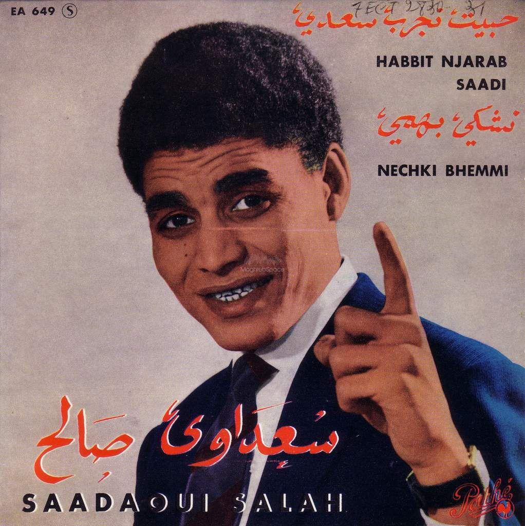 Évocation Cela fait 11 années qu'il nous a quittés Salah Sadaoui, le pourfendeur des maux sociaux et de l'exil