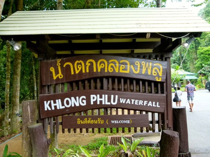 Ko Chang - Khlong Phlu