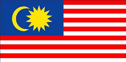 Kuala Lumpur - la galerie Petronas