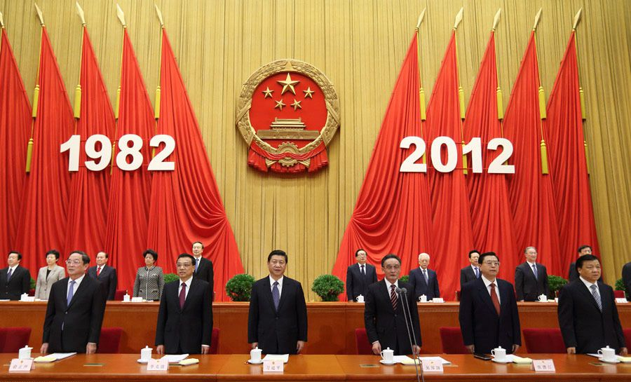 [DOCUMENT] La CHINE en 2012 par Samir Amin
