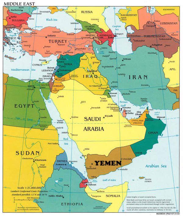 L'ONU et le YEMEN