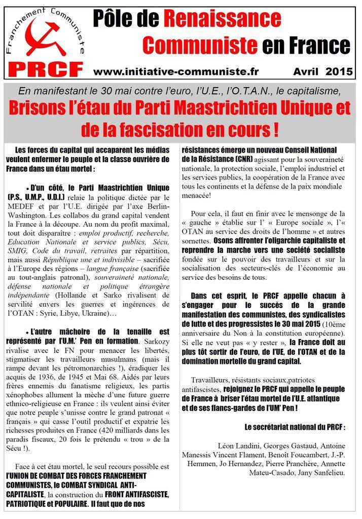 MANIFESTATION le 30 MAI 2015 contre l'euro, l'UE, l'OTAN et le capitalisme [un tract du PRCF]