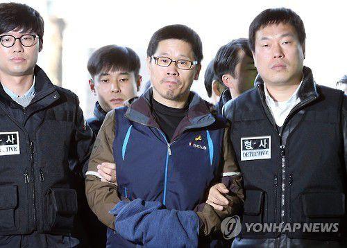 Le leader syndical Han Sang Gyun arrêté le 10 décembre 2015