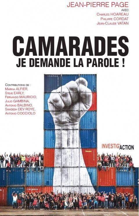 L'AVENIR DES LUTTES SOCIALES ET DU SYNDICALISME en France et dans le Monde : DÉBAT à Saint-Ouen (93) - Samedi 7 janvier 2016