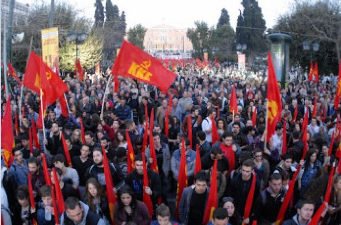 photo d'illustration : manifestation du parti communiste grec (KKE)