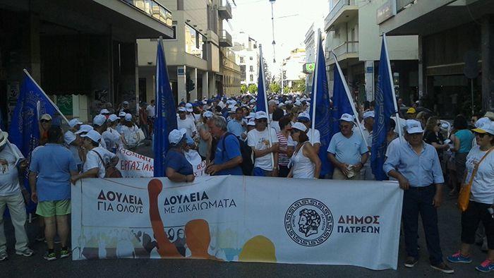 GRECE (Patras) : des milliers de manifestants aux cris de « du travail pour tous, du travail avec des droits»