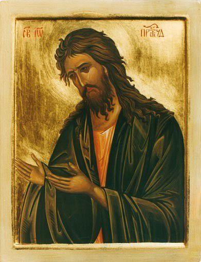 Icône de saint Jean Baptiste