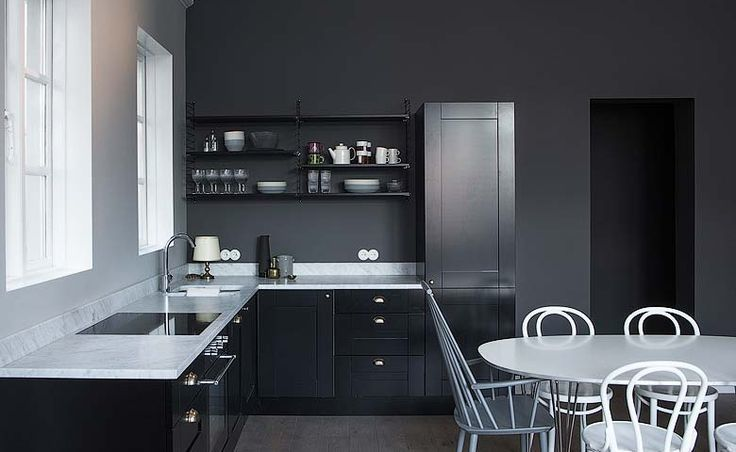 cuisine noire a part a. Black Bedroom Furniture Sets. Home Design Ideas
