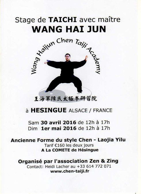 Wang Haijun Workshop Alsace 2016