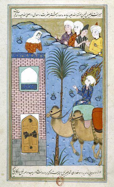 Arrivée de Mahomet à La Mecque