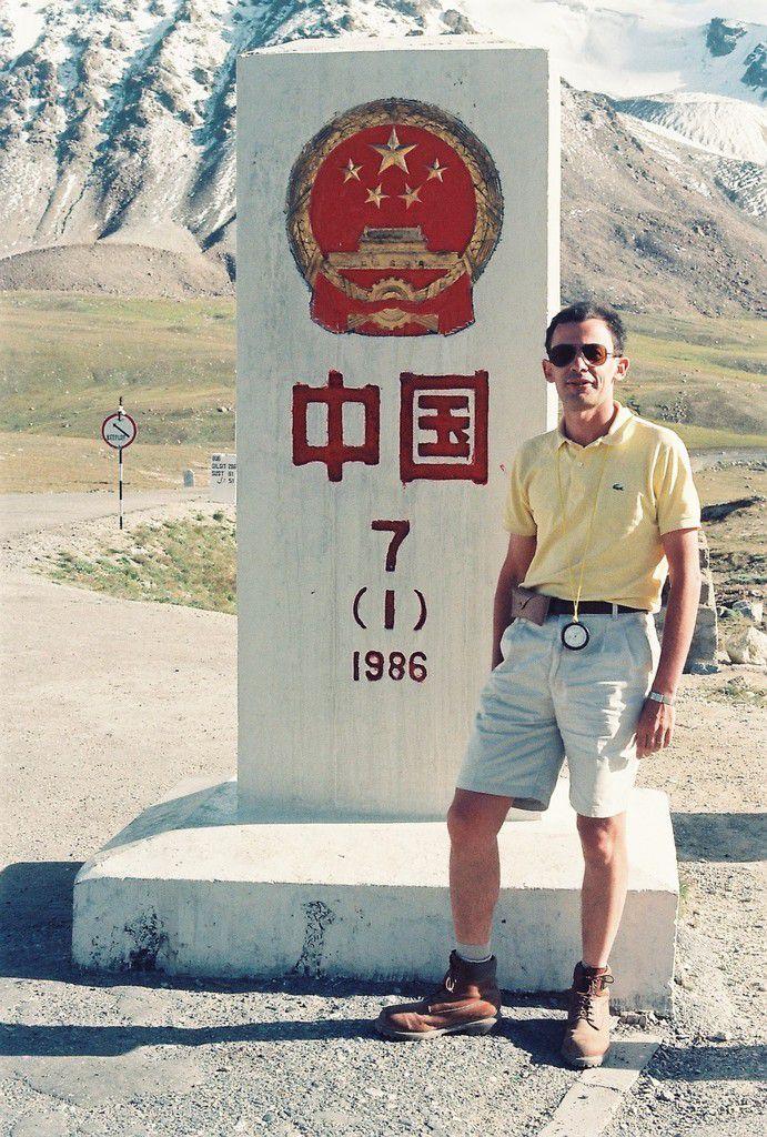 La borne-frontière du col du Khunjerab