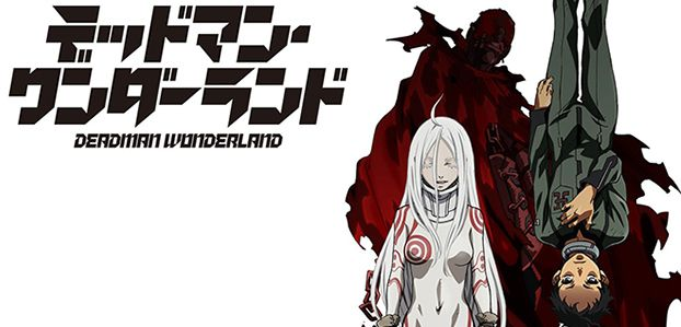 Deadman Wonderland (Saison 1)