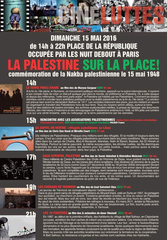 La Nakba, on n'oublie pas.