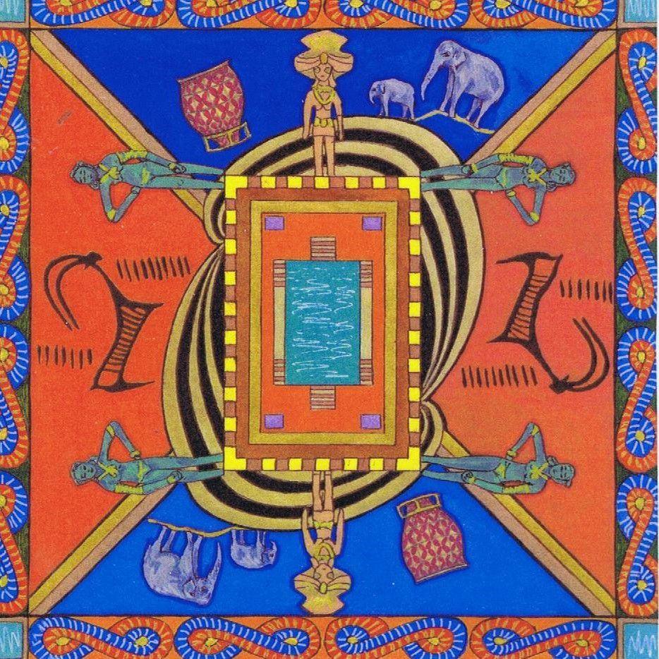 Mandala : Mohenjo-Daro