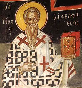Divine liturgie orthodoxe selon Saint Jacques (extraits)