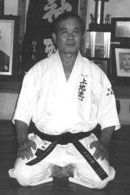 Décès de notre soké Uechi Kanmei sensei