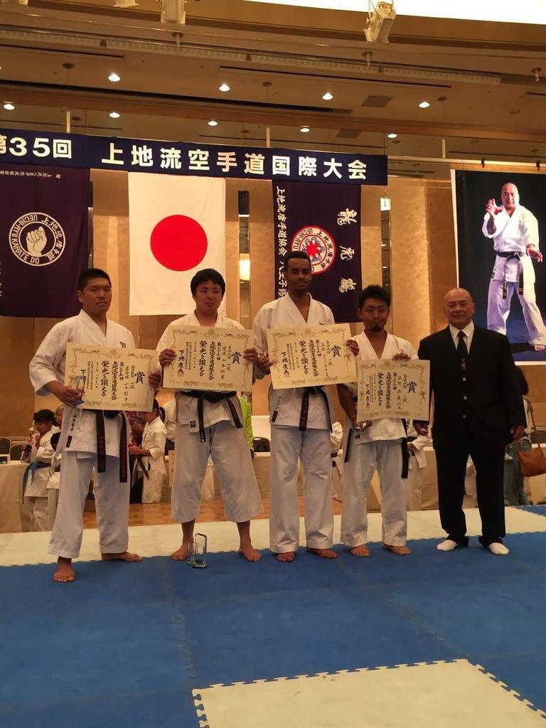 Résultats de la compétition internationale de Uechi-ryu à Tokyo 2016