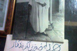 Adieu hadj Bachir , Vous avez été à la hauteur de votre mission sur terre.